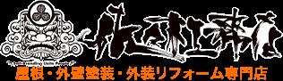 佐々木工務店LOGO