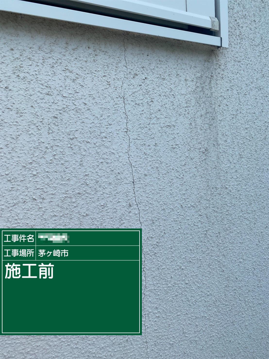 外壁のクラック画像