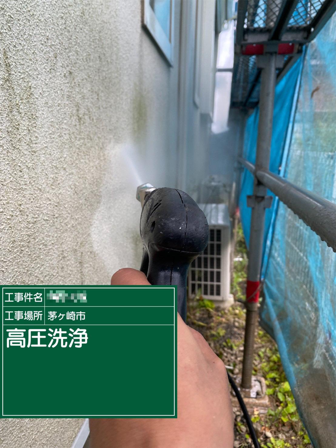 高圧洗浄の画像