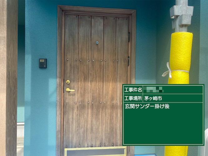 玄関下地処理の画像